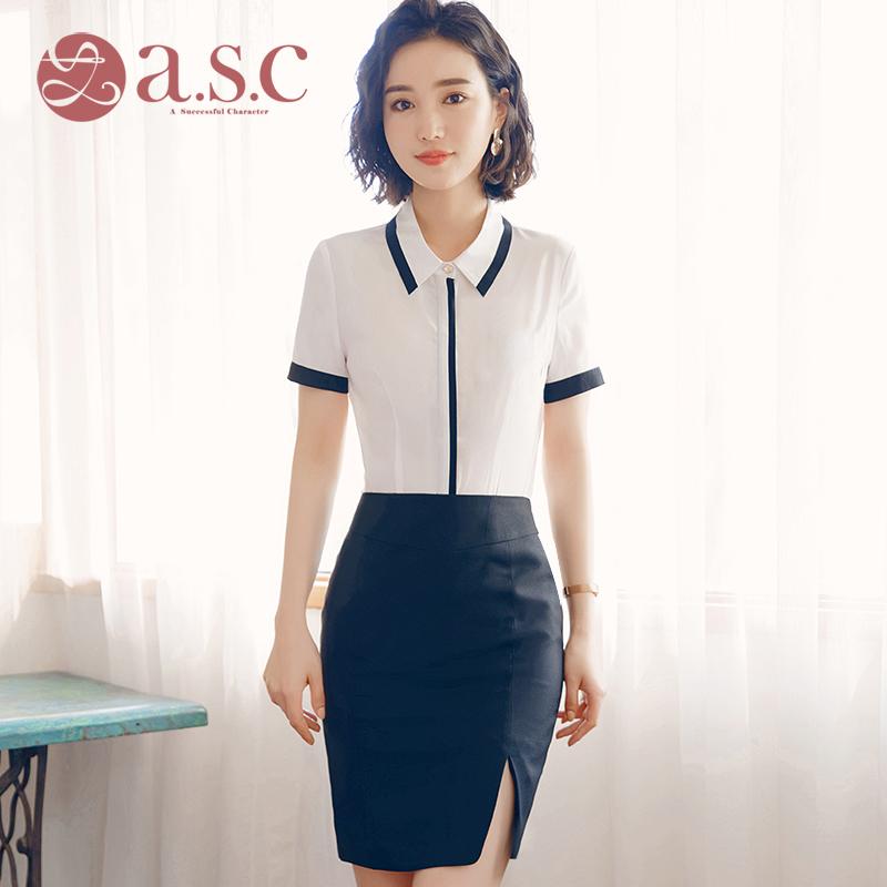 艾尚臣职业装女装套装夏季新款韩版短袖正装套裙OL时尚修身工作服