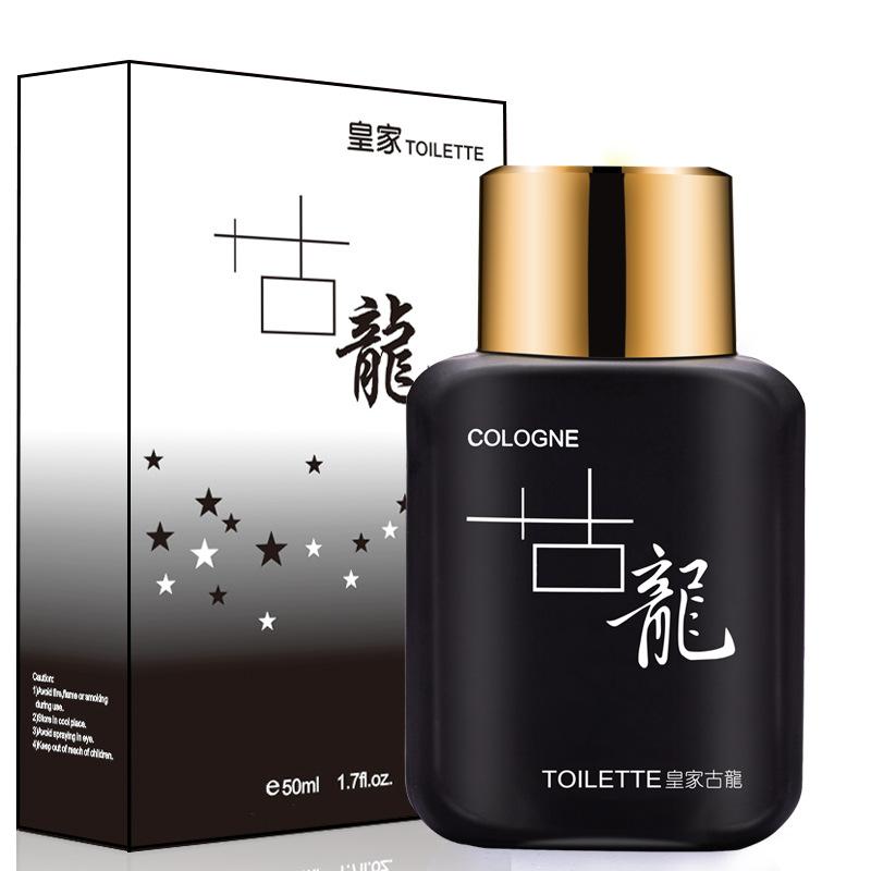 Royal Cologne mens fragrance 50ml long lasting fragrance, supreme temptation, fresh and light perfume, aristocratic temperament