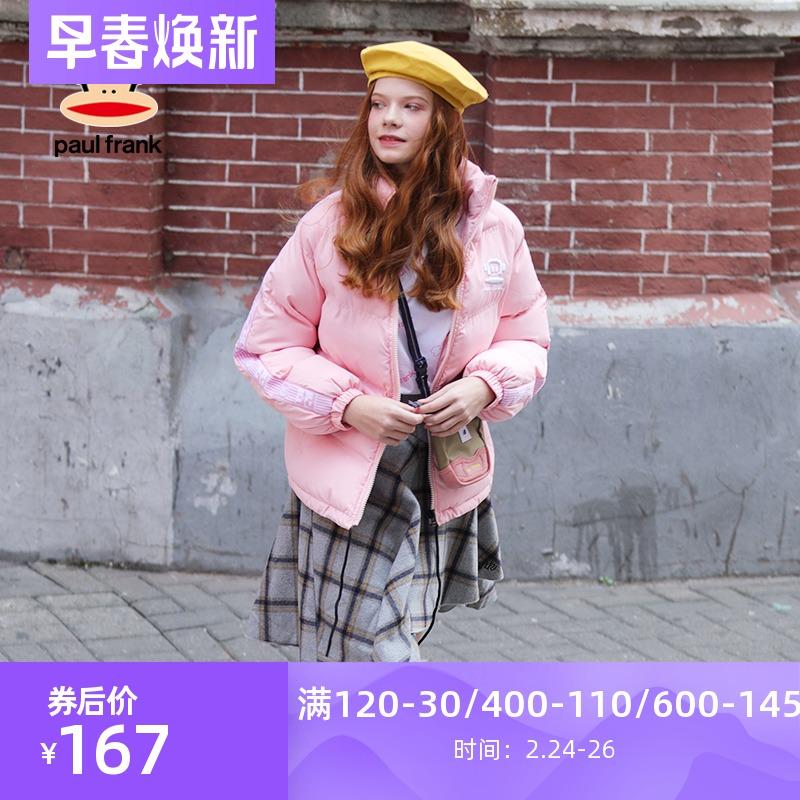大嘴猴2020年新款棉服女装冬季外套宽松韩版棉袄甜美短上衣
