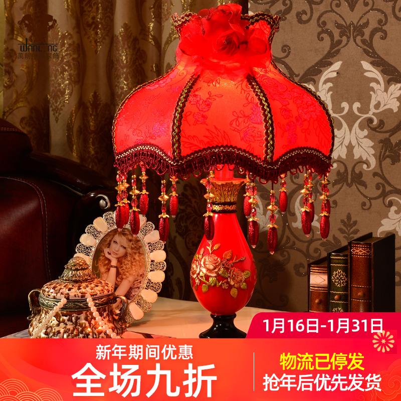 wanlang红色台灯卧室床头灯 婚庆结婚房礼物欧式台灯长明灯 5966