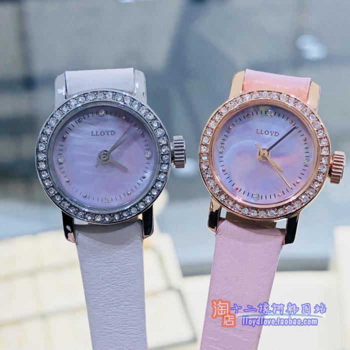 韩国专柜lloyd女表腕表水粉桃粉贝母盘精巧玲珑彩钻时尚华丽19mm