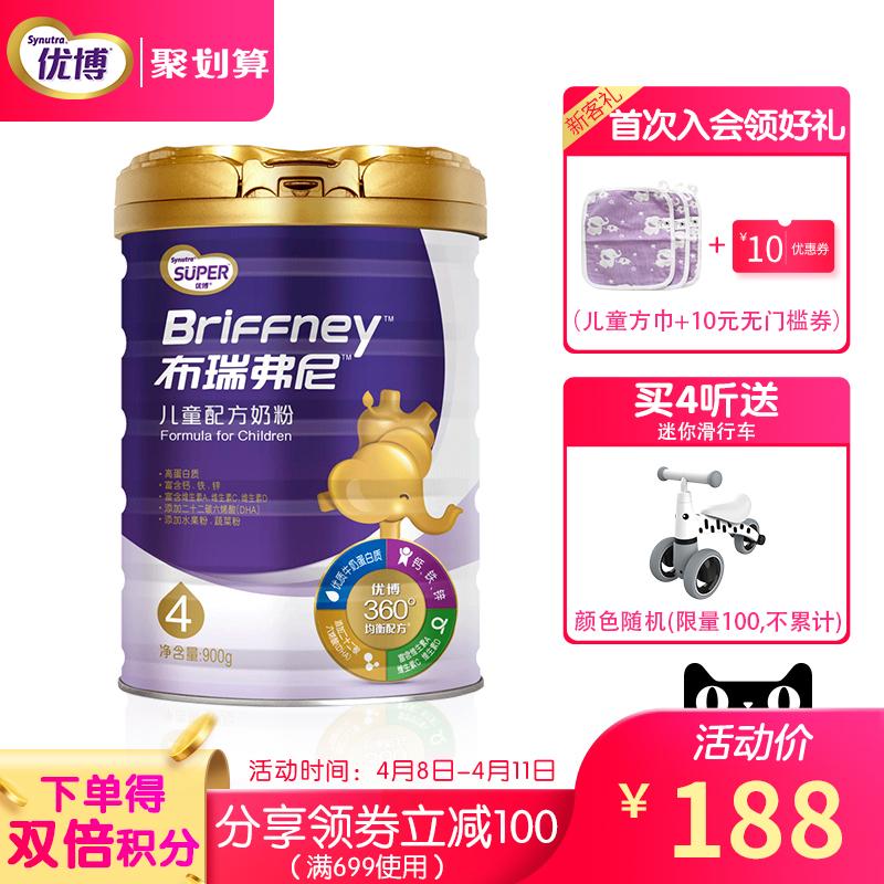 圣元布瑞弗尼4段儿童配方奶粉900g罐装牛奶粉(19年11月生产)