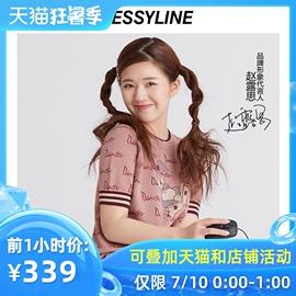 杰西莱2020夏秋新款jessyline套头针织衫短袖t恤女薄款小个子毛衣