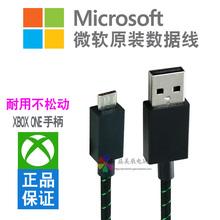 微软原装xbox one s series手柄数据线 充电线 电脑pc连接线usb线