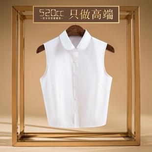 韓版純棉百搭假領子上衣女士秋冬內搭假衣領襯衫裝飾毛衣白色襯衣