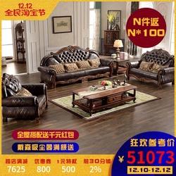 谷珀美式全实木黑胡桃真皮沙发