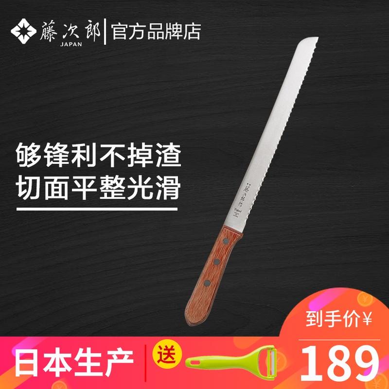 Ножи для хлеба Артикул 590052364697