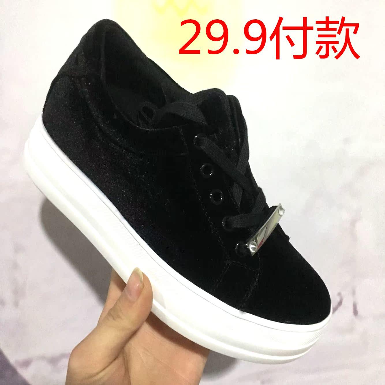 29.9付款 拉风家定制女鞋春秋女休闲鞋单鞋