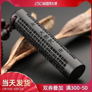 黑檀木雕刻大悲咒乌木挂件可开光 红木实木质汽车创意钥匙扣挂饰