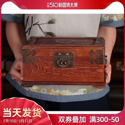 复古红木首饰盒珠宝箱镜子带锁 花梨木雕实木质中式手饰品收纳盒