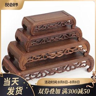 红木雕刻工艺品摆件长方形木托 鸡翅木实木质奇石头花盆佛像底座