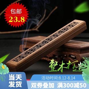 木质线香盒卧香炉檀香炉 鸡翅木焚香线香插 家用卧香盒沉香熏香炉
