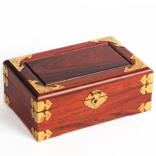 红木雕红酸枝装 中式 饰首饰盒 实木质复古珠宝手饰品收纳盒木盒子