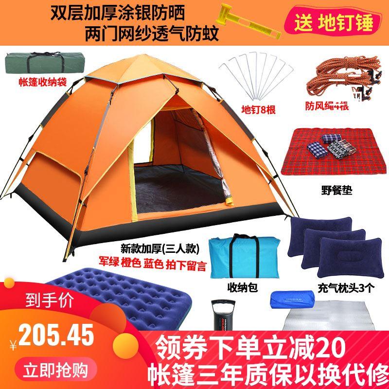 免搭建速开沙滩户外加厚3-4人双人2人野外露营全自动帐篷帐篷折叠