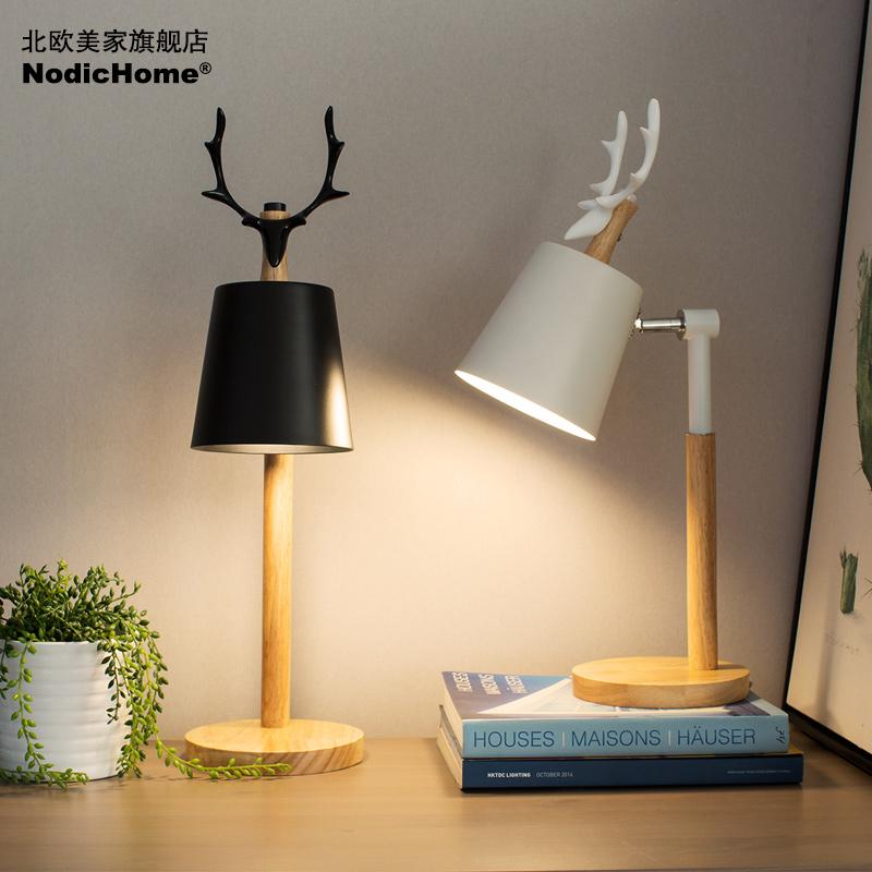 10月18日最新优惠【送小钱包】台灯卧室床头简约现代北欧美式创意小鹿抖音装饰台灯