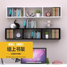 简易书架墙上置物架壁挂墙壁造型装饰架吊柜储物架收纳柜墙面书柜