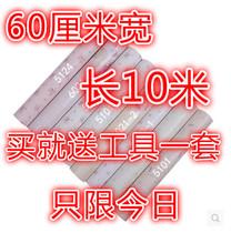 PVC防水自粘墻紙60cm寬10米長臥室壁紙自粘碎花壁畫客廳特價包郵