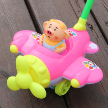 Children's toy hand push small plane push push music single pole children's Walker baby push walking toy boy