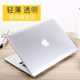 适用苹果笔记本保护壳macbook12pro13.3air13寸16mac15电脑套透明