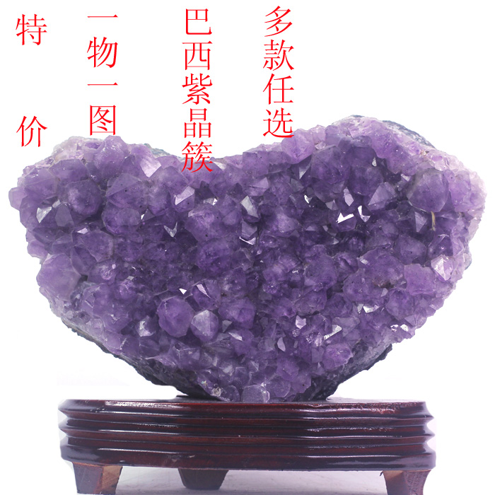 Special price Brazilian Natural Amethyst cluster ornament Amethyst hole block family piece raw stone degaussing