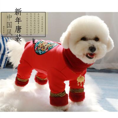 宠物新年喜庆四脚唐装红色棉衣泰迪比熊小犬狗狗包肚加厚保暖衣服