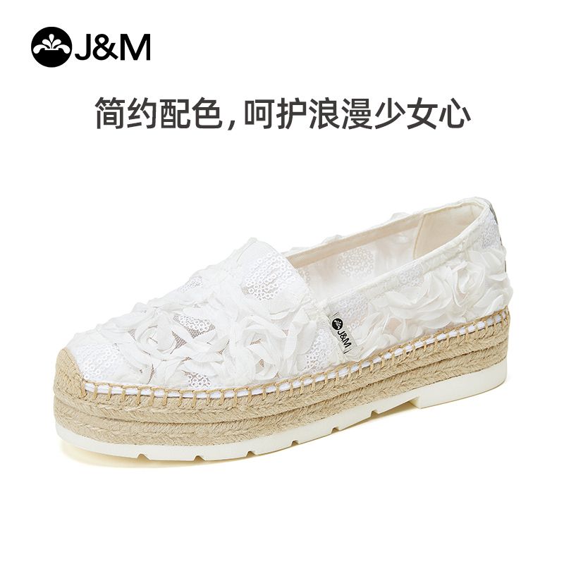 JM happy Mary 2020 new thick bottom muffin straw woven fisherman's shoes one foot on all kinds of canvas shoes women's shoes 055W