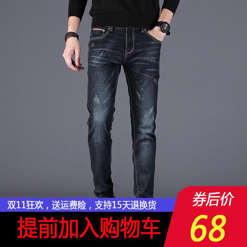黑色牛仔裤男显瘦薄款小直筒修身韩版潮流弹力裤男青年百搭小脚裤
