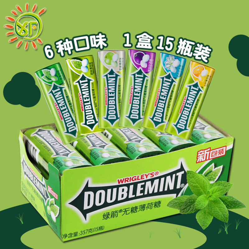 绿箭无糖薄荷糖铁盒约35粒15瓶原味薄荷味茉莉花多口味清口气包邮