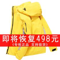专业户外冲锋衣Aa58三层压胶冲锋衣event美国凯图巅峰k2summit