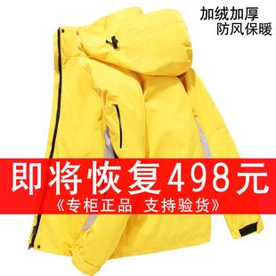 户外冲锋衣男女潮牌韩国三合一可拆卸两件套秋冬季加绒加厚登山服