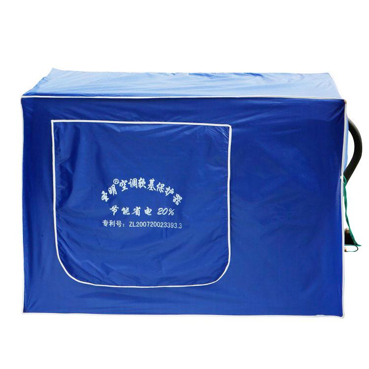 加厚格力空调外机罩防尘罩室外挂机空调罩外机罩防雨防晒美的海尔