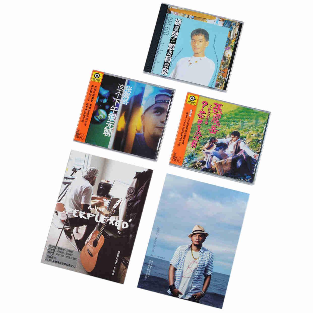 正版张震岳专辑套装我是海雅谷慕+我想要的感觉+花开了没有CD唱片
