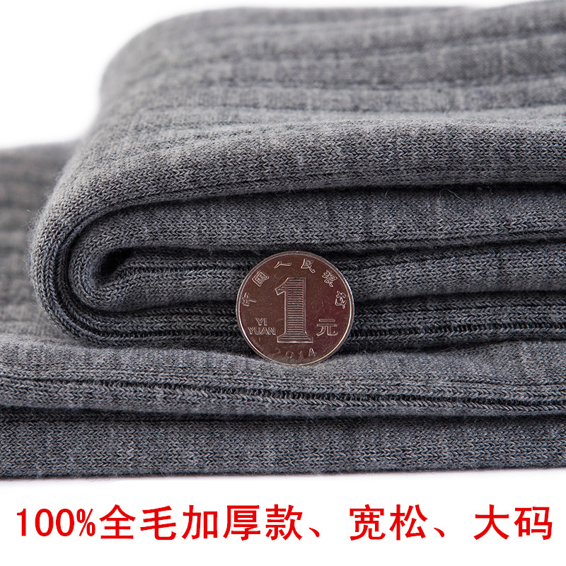 Autumn and winter double layer mens wool pants thickened warm pants mens slim bottomed cashmere pants high waist cotton pants thread pants