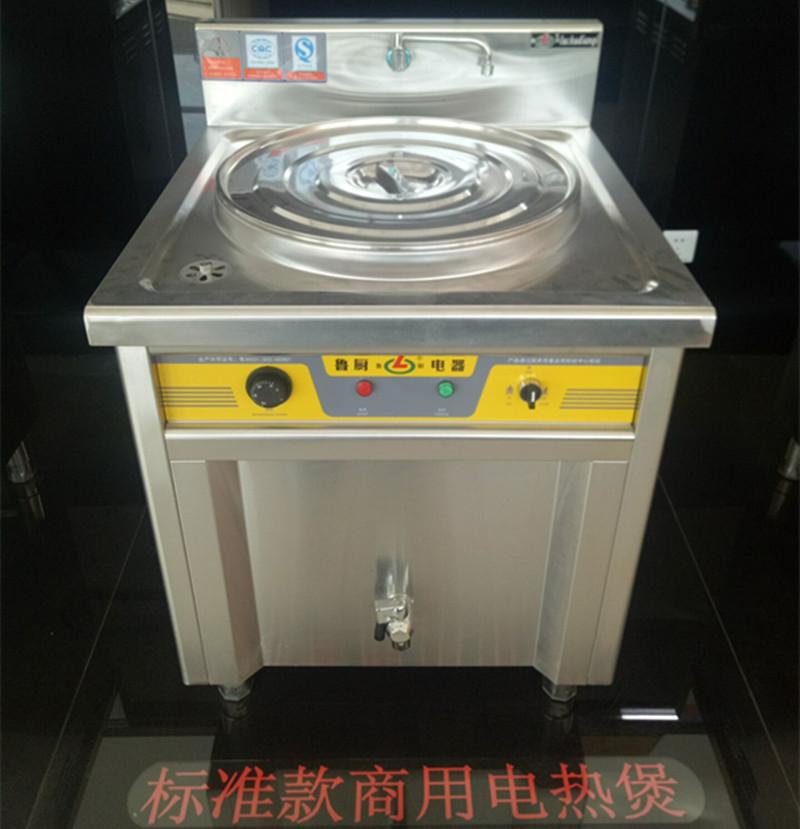 Промышленные кухонные электроприборы Артикул 563622504336