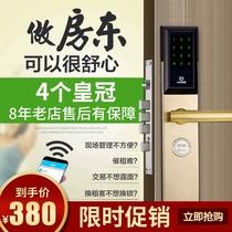 一握開Y2英飛拓智能指紋鎖家用防盜門密碼鎖電子鎖木門便捷門鎖