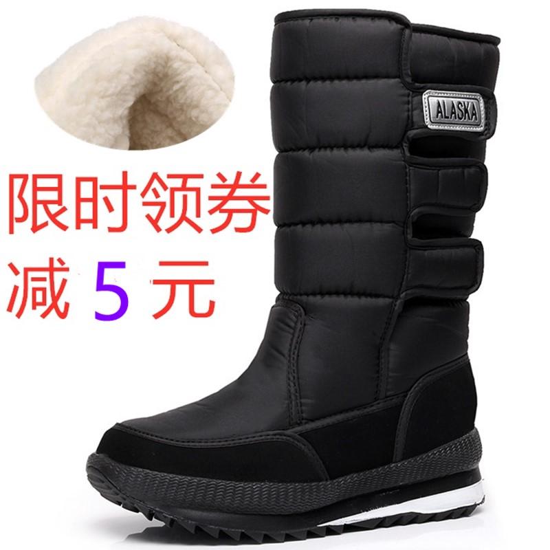 东北旅行雪地靴男女高筒加厚防滑雪地鞋冬季户外防水加绒保暖棉鞋