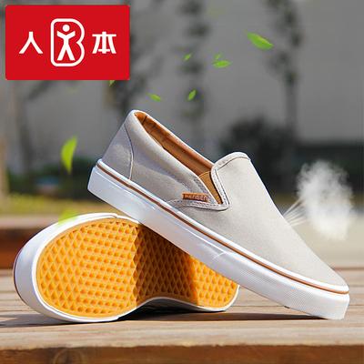 人本男鞋不系带老北京布鞋韩版潮板鞋百搭休闲懒人鞋一脚蹬帆布鞋
