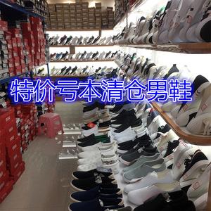 领3元券购买休闲帆布鞋