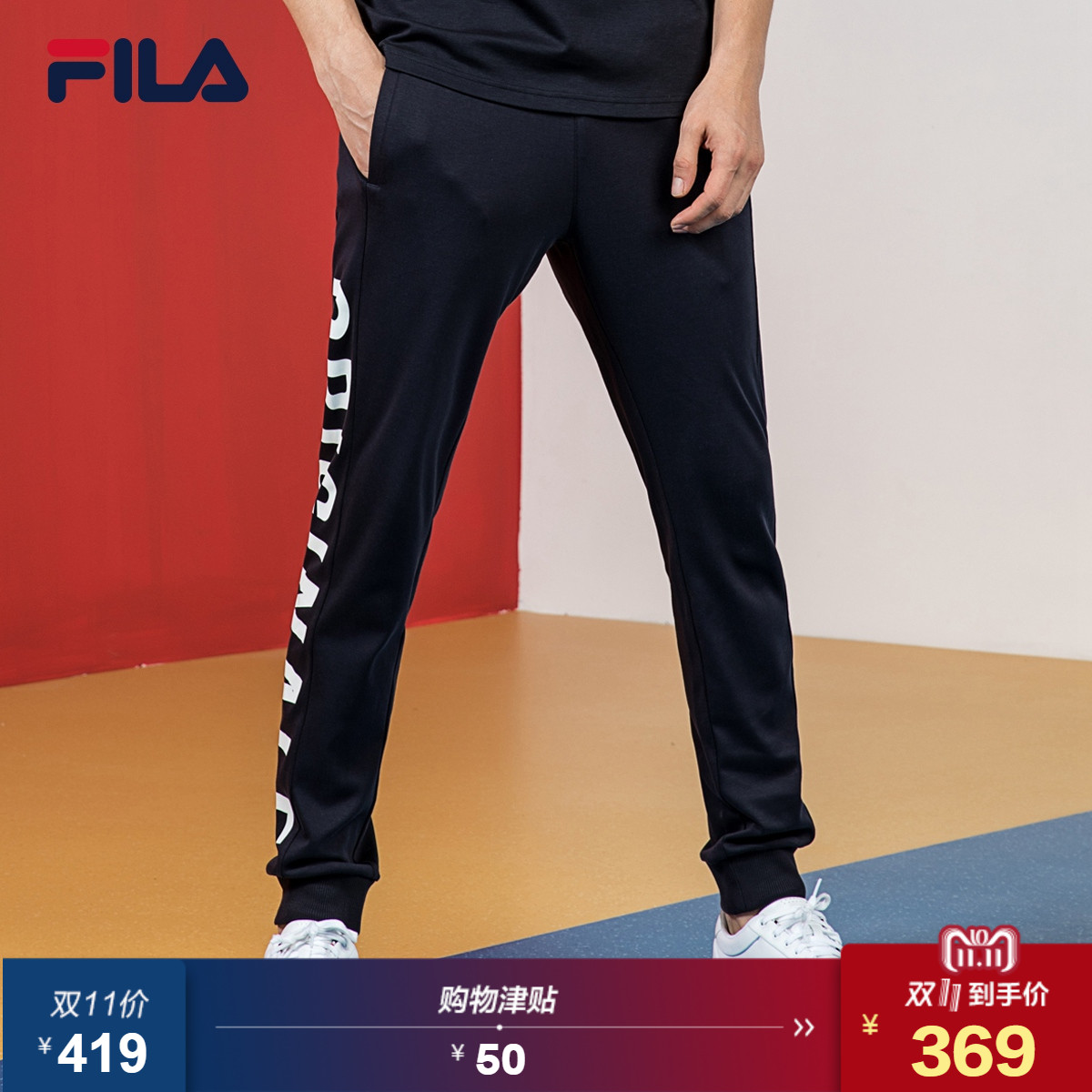cc1afafb14a2 FILA Fei Le mens trousers 2018 spring new product pants pants fashion trend running  pants men-J3sMart Brunei's No.1 online shopping store