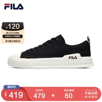 FILA斐乐官方女鞋2021夏季新款时尚女子休闲轻便运动鞋潮流女板鞋