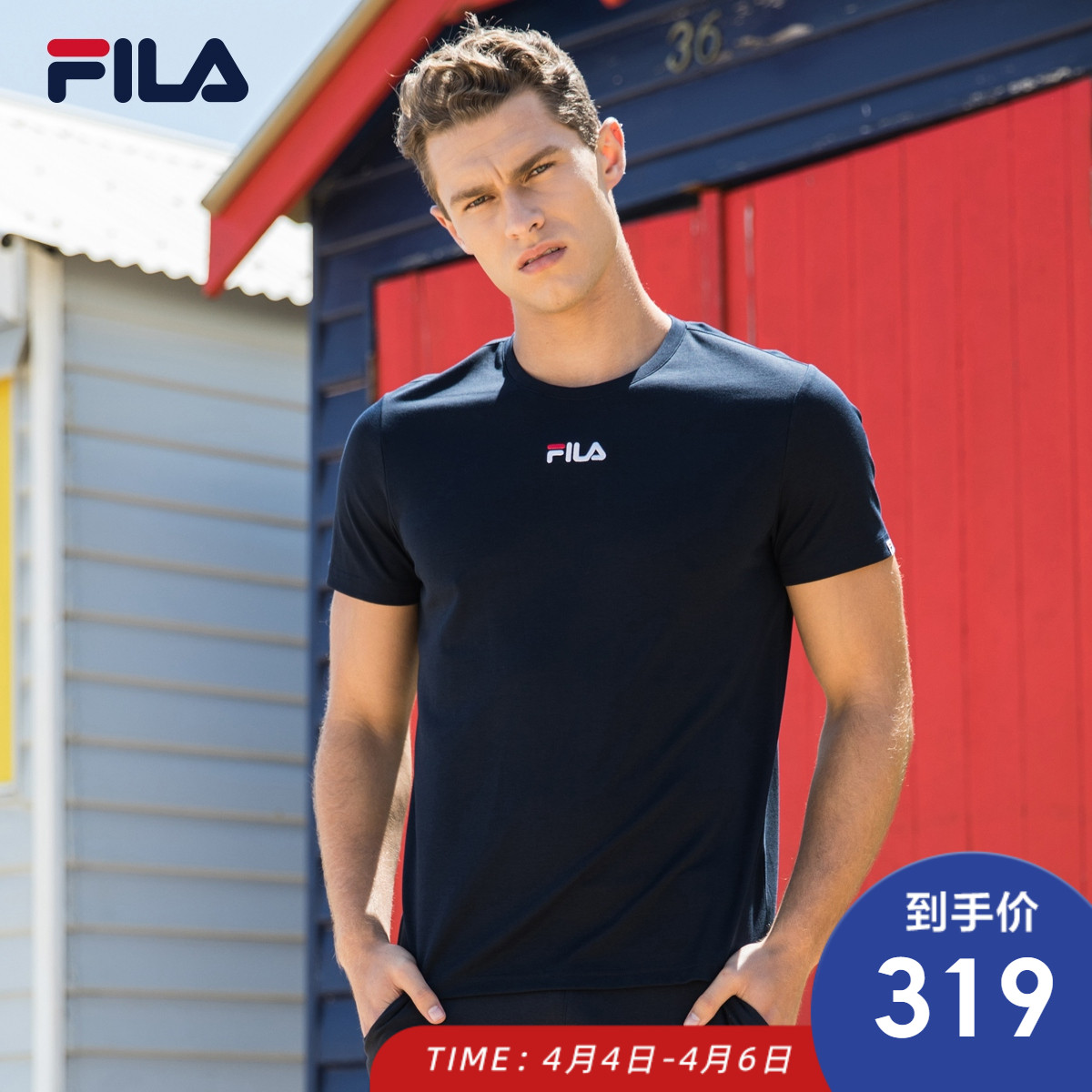 FILA FILA official short sleeve t-shirt men's spring and summer 2020 t-shirt men's and women's short sleeve loose sports T-shirt couple half sleeve