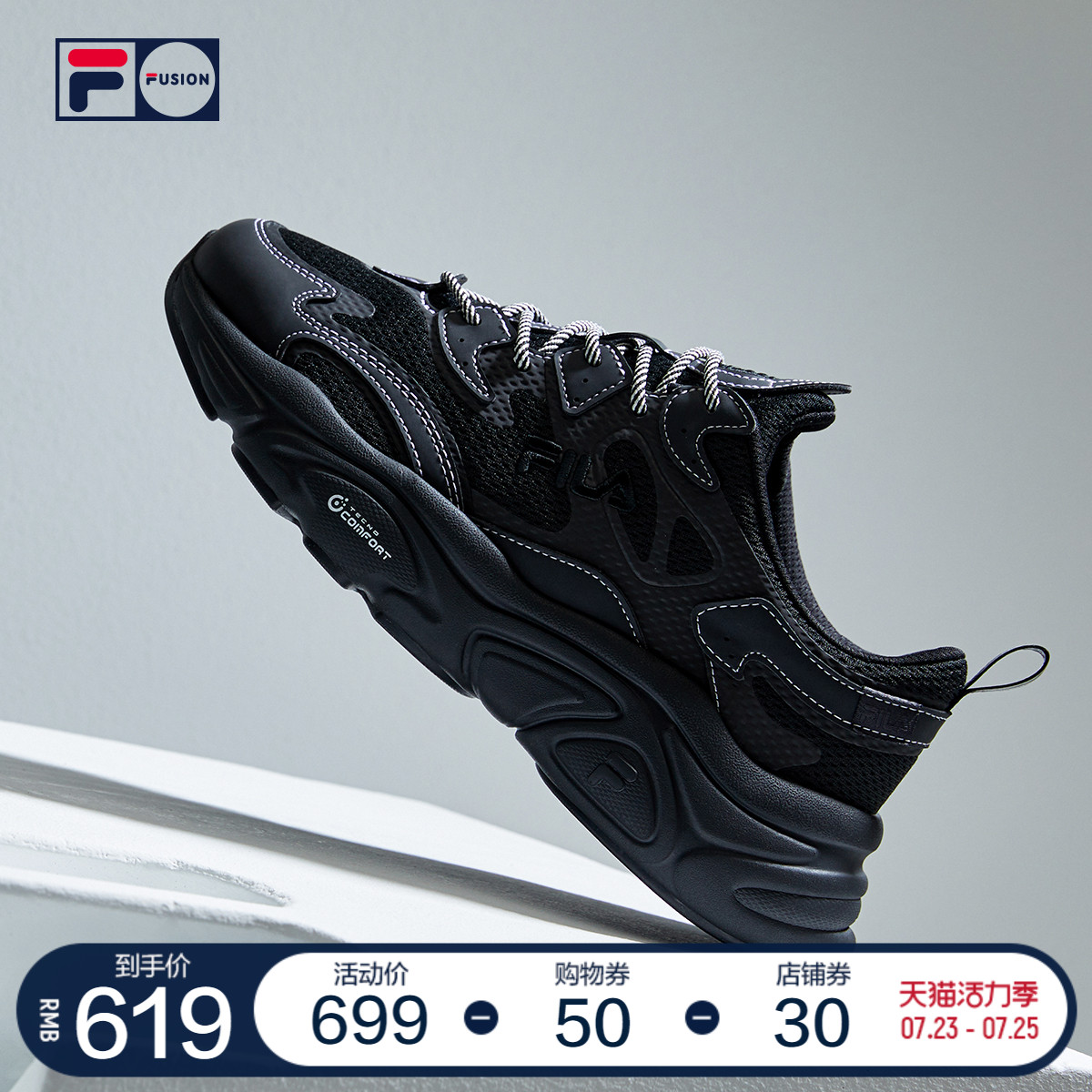 FILA FUSION斐乐潮牌跑步鞋老爹鞋女2021夏季Kōki,同款火星鞋女