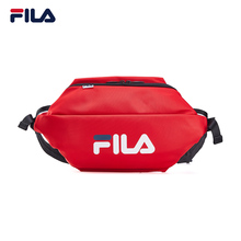 FILA Fila Official Men's Bag Simple Fashion Bag for Autumn 2019 New Leisure Luggage