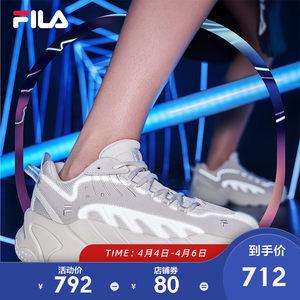 FILA 斐乐官方ADE情侣老爹鞋女 2020夏新款休闲运动跑步鞋男女鞋
