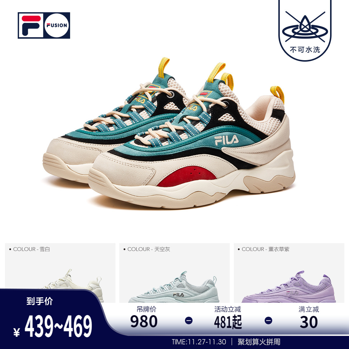 FILA Fila RAY women's shoes men's shoes old shoes purple 2020 autumn and winter couple casual sports breathable running shoes
