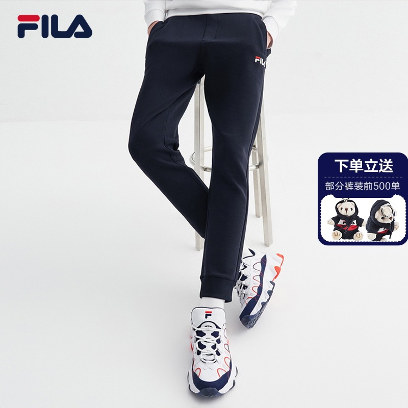 FILA Fiile official men's knitting trousers 2021 summer new casual pants breathable sports pants