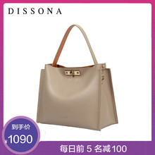 Desanna women's bag fashion handbag autumn and winter new Bag Leather Shoulder Bag Messenger Bag Kelly bag big bag