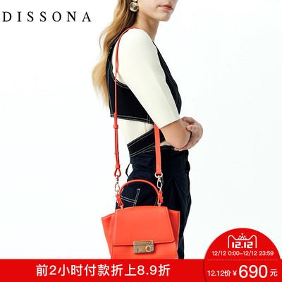 迪桑娜女包天猫旗舰店