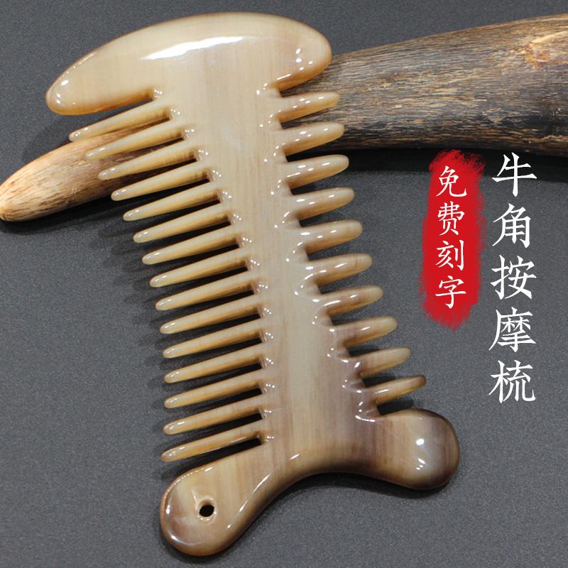 Скребки для китайского массажа Гуаша Артикул 596728462356