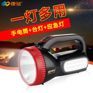 康铭LED强光手电筒充电式探照灯家用应急灯户外远射手提灯巡逻